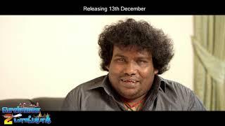 Chennai 2 Bangkok - Moviebuff Sneak Peek | Jai Akash, Sony Charishta - Directed by Sathish Santhosh