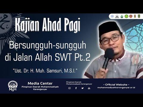 KAJIAN AHAD PAGI KARANGANYAR ONLINE - 01 Agustus 2021 - Kajian Muhammadiyah Karanganyar