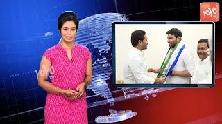 TDP Leader Devineni Avinash Joins YSRCP  | YS Jagan | AP News