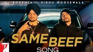 Same Beef (official video) Sidhu Moosewala Ft. Bohemia | Latest Punjabi Song 2019