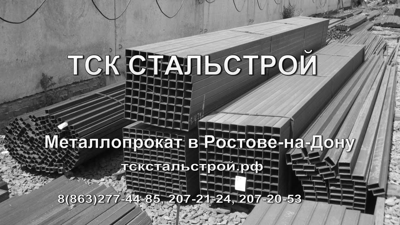 Гибка профильной трубы в Ростове-на-Дону. -