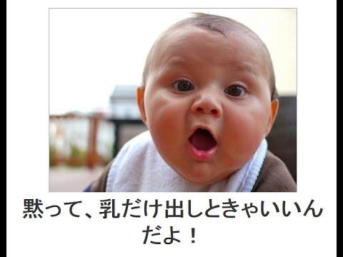 赤ちゃんでボケて1