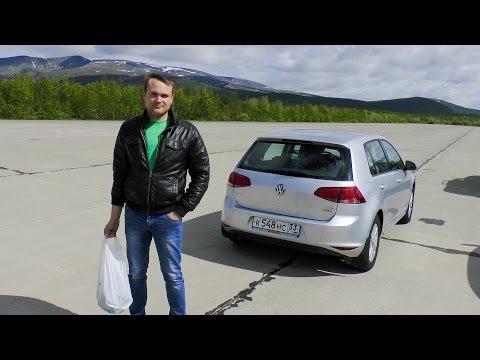 Знакомство с Volkswagen Golf 7