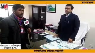रायबरेली रेल कोच फैक्ट्री में लगी आग पर मानवाधिकार मीडिया की एक्सक्लूसिव खबर :- अशोक कुमार