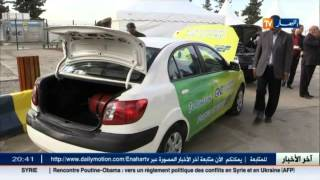 ارتفاع اسعار البنزين ..السير غاز الحل الامثل !!