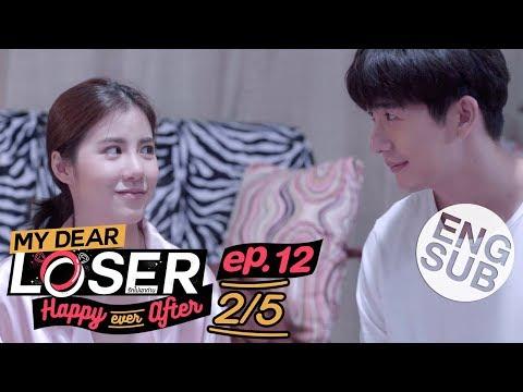 [Eng Sub] My Dear Loser รักไม่เอาถ่าน | ตอน Happy Ever After | EP.12 [2/5] | ตอนจบ