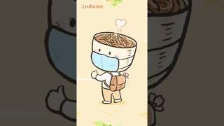 暖心动画: 热干面又见面了 武汉重启 【新冠疫情 News】