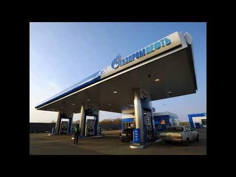 Газпромнефть обман всей страны. Разговор с калл-центром