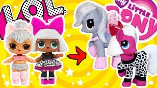 ЕСЛИ БЫ ЛОЛ БЫЛИ ПОНИ КИТТИ КВИН и ДИВА My Little Pony VS LOL SURPRISE Игрушки DIY Анна Оськина
