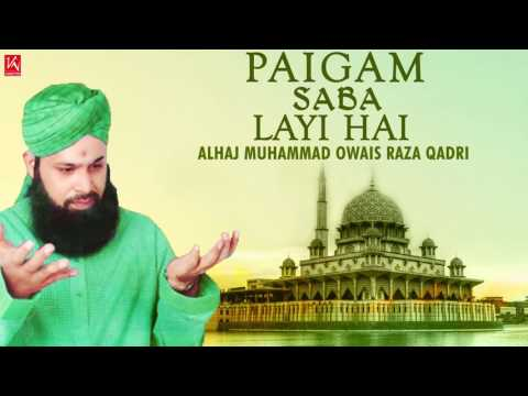 Owais Raza Qadri Ki Naats - Urdu Naats - Ramzan Naat - Best Naat In The World - 2018 New Naats