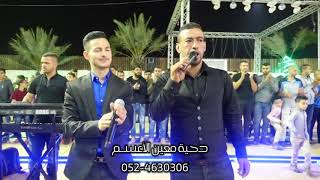 جديد دحيه |معين الاعسم وانس طباش 2018 HD