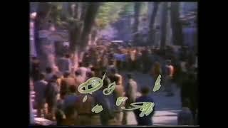 Müslüm Gürses - Bağrıyanık Filmi