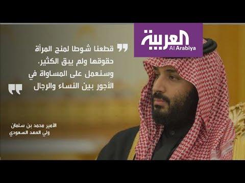 #محمد بن سلمان والإصلاحات في السعودية  - نشر قبل 3 ساعة
