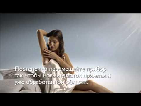 Фотоэпилятор Philips Lumea. Как пользоваться фотоэпилятором Philips. Инструкция!