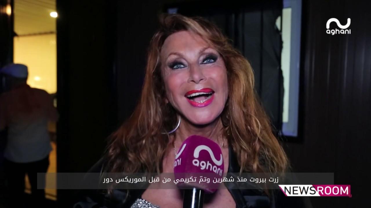 Stars80 في بيروت للمرة الأولى واستعادة الذكريات الجميلة مع روائع الأغنية الفرنسية!