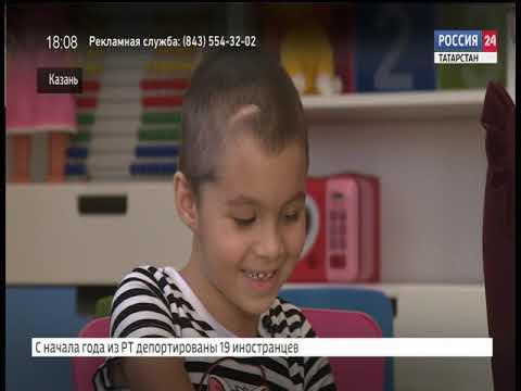 Смотреть Россия 24  Вести Татарстана от 20 сентября онлайн