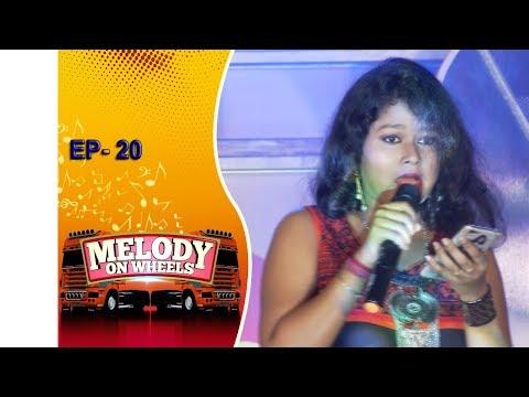 Melody on Wheels | Shastri Nagar, Bhubaneswar