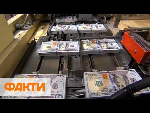 Инвестиции в экономику: что готова предложить Украина иностранцам