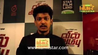 Sri At Vil Ambu Movie Audio Launch