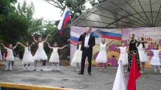 Праздничный концерт на День России . г. Кизляр 2017 г.