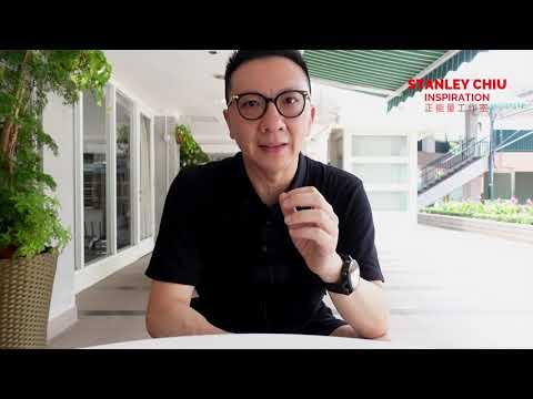 5招令你更有效率! 更高生產力! -「正能量工作室」視頻 Stanley Chiu Inspiration