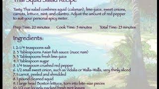 Thai Squid Salad (Yum Pla Muk)