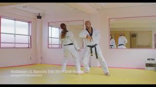 Hoshinsul #3- Opposite Side Wrist Grab (Quiet Flame Taekwondo Hoshinsul)