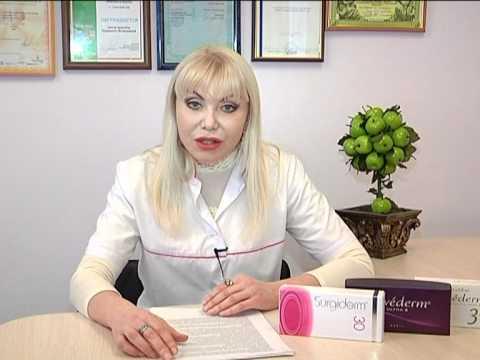 Центр лазерной косметологии в Екатеринбурге - клиника Belecia
