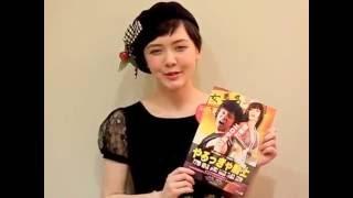 雑誌「non-no」人気モデルの『遠藤新菜』さんが映画「やるっきゃ騎士」...