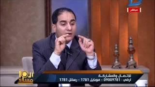 العاشرة مساء| شقيق قاضى الحشيش: مبارك والعدلى كانوا فسده وخدوا براءة اشمعنا اخويا ؟!