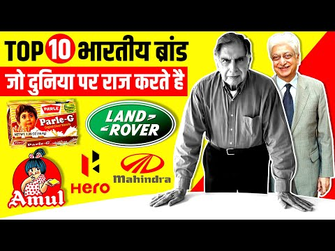 Top 10 Indian Brands जो दुनिया पर राज करते है 🔥 Most Popular Indian Brands In The World | Part 2