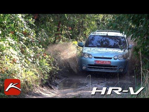 Honda HR-V (gh) тест драйв