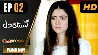 Pakistani Drama | Gustakh Dil - Episode 2 | Express TV Dramas | Arij Fatyma, Affan Waheed