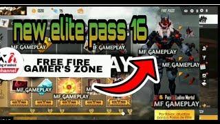 Free fire New elite pass season 16||season 16 elite pass || new elite pass ||pass elite season 16