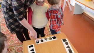 Игры в детском саду Геометрические фигуры