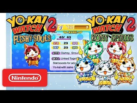 YO-KAI WATCH 2: Oni Evolution Update (Version 2.0) - Nintendo 3DS