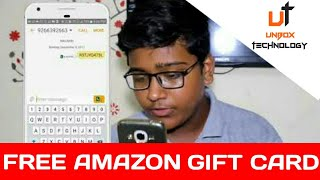 Get free Amazon gift card - PIPA OFFER