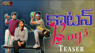 Cotton Boys || New Telugu Web Series Teaser