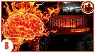 ОПАСНЫЙ ЯНТАРЬ. S.T.A.L.K.E.R. Oblivion Lost Remake 08