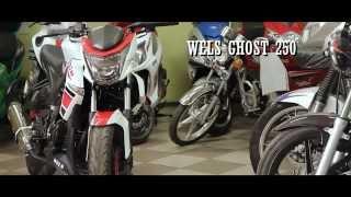 Китайский мотоцикл  Wels Ghost 250 Стильно,модно ,молодежно!(, 2015-01-09T23:52:26.000Z)