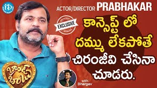 Actor/Director Prabhakar Exclusive Interview || Talking Movies With iDream