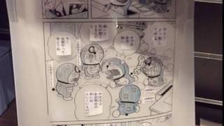 ドラえもんのクリアファイル / 東京スカイツリー http://buzz-plus.com/...