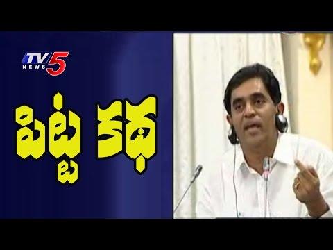 Rajendranath Reddy Tells
