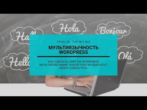 WordPress быстро и качественно