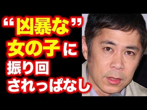 """ナイナイ岡村隆史が""""凶暴な""""女の子に振り回されっぱなし、NHK『チコちゃんに叱られる!』がジワジワきている"""