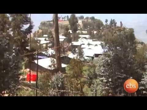 Discover Ethiopia , Gishen Mariam