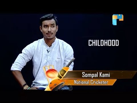 SOMPAL KAMI |  KNOW THEM BETTER | CRICKET AND MORE