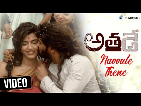 Athadey Telugu Movie Songs | Navvule Thene Video Song | Dulquer Salmaan | Dhanshika | TrendMusic