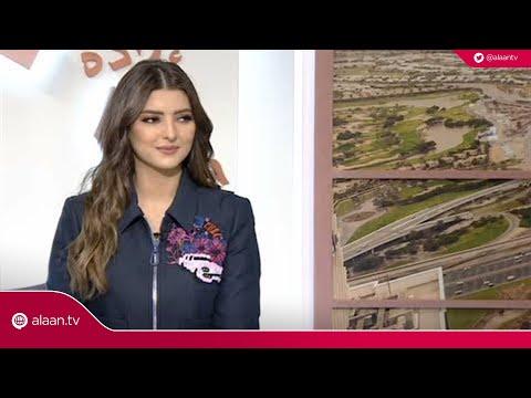 ماذا علقت مريم سعيد على السماح للمرأة السعودية بقيادة السيارة وهل خذلها المنتخب المغربي؟ - نون