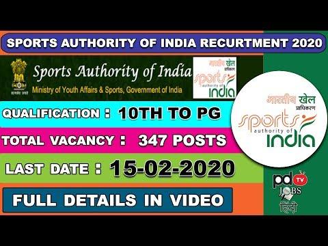 sports-authority-of-india-recruitment-2020-|-347-vacancy-|-pdtv-jobs